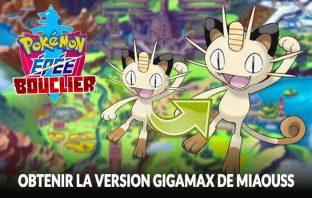 pokemon-epee-et-bouclier-obtenir-version-gigamax
